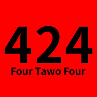 424(フォートゥーフォー)の画像